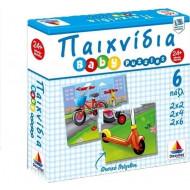 Baby Puzzle Παιχνίδια 2*2, 2*4 & 2*6pcs (426)