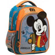Mickey Σακίδιο Νηπιαγωγείου (340-81054)