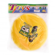 Frisbee - image 1-thumbnail