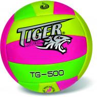 Μπάλα Δερματινη Beach Volley Fluo S.5 35/774