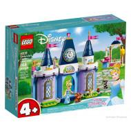LEGO DISNEY CINDERELLA'S CASTLE CELEBRATION (43178)