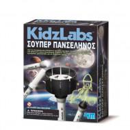 4M Toys - Επιστήμη : ΣΟΥΠΕΡ ΠΑΝΣΕΛΗΝΟΣ (0434)