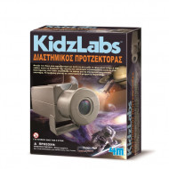 4M Toys - Επιστήμη : ΔΙΑΣΤΗΜΙΚΟΣ ΠΡΟΤΖΕΚΤΟΡΑΣ (0436)