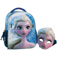 Frozen II Elsa Mask Σακίδιο Νηπιαγωγείου (341-64054)
