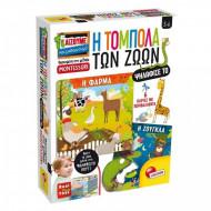 TOMΠOΛA TΩN ZΩΩN MONTESSORI 72460