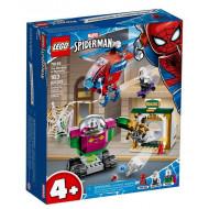 LEGO MARVEL THE MENACE OF MYSTERIO (76149)