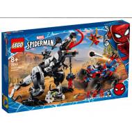 LEGO VENOMOSAURUS AMBUSH 76151