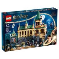 76389 Επιμελητήριο Μυστικών του Hogwarts ™