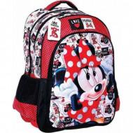 Τσάντα Πλάτης Δημοτικού Minnie Love Label Gim (340-66031)