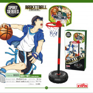 BASKETBALL STANDS AND BALLS