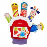 CHICCO Γάντι δαχτυλο-μαριονέτες(07651-00)