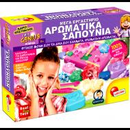 Μικροί επιστήμονες-Μέγα εργαστήριο-Αρωματικά σαπούνια (62676)