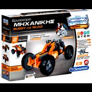 Μαθαίνω & Δημιουργώ Εργαστήριο Μηχανικής Buggy & Quad (1026-63994)