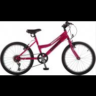 """Ποδήλατο Orient Ροζ 20"""""""