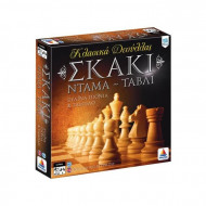 Σκάκι - Ντάμα - Τάβλι (100735)