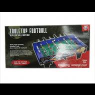 FOOTBALL PLATFORM  70X36cm (ZA-XJ803-1)