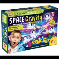 ΜΙΚΡΟΙ ΕΠΙΣΤΗΜΟΝΕΣ SPACE GRAITY (77144)