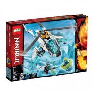 LEGO NINJAGO ShuriCopter(70673)