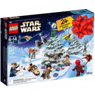 LEGO STAR WARS ADVENT CALENDAR - ΧΡΙΣΤΟΥΓΕΝΝΙΑΤΙΚΟ ΗΜΕΡΟΛΟΓΙΟ (75213)