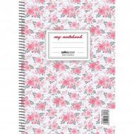 Τετράδιο Σπιράλ 3 Θέματα 17x25 MY NOTEBOOK- 4 Σχέδια - 1 Τεμάχιο Salko (7917)