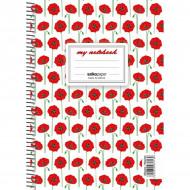 Τετράδιο Σπιράλ 2 Θέματα 17x25 MY NOTEBOOK- 4 Σχέδια - 1 Τεμάχιο Salko (7912)