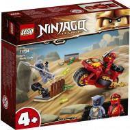 LEGO Ninjago Kai's Blade Cycle (71734)