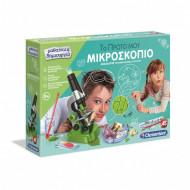 Μαθαίνω & Δημιουργώ Το Πρώτο Μου Μικροσκόπιο (1026-63599)