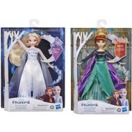 Disney Frozen II Finale Singing Doll - 2 Σχέδια (E9717)