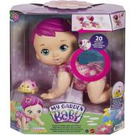 My Garden Baby-Μωράκι Γελάκι Μπουσουλάκι (GYP31)
