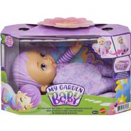 My Garden Baby - Το Πρώτο Μου Μωράκι Μωβ (HBH39)