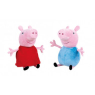 ΛΟΥΤΡΙΝΟ Peppa Pig Classic 65εκ.(2 ΣΧΕΔΙΑ)