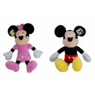 ΛΟΥΤΡΙΝΑ Minnie/Mickey 38/55cm