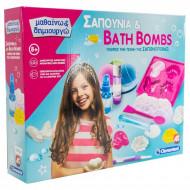 Μαθαίνω Και Δημιουργώ - Σαπουνια Και Bath Bombs 1026-63548