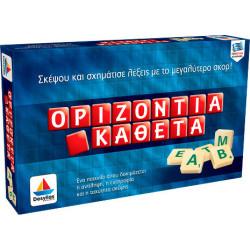 ΕΠΙΤΡΑΠΕΖΙΟ Οριζόντια-Κάθετα (100531)