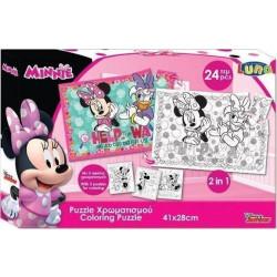 Πάζλ Χρωματισμού Minnie 2 in 1 24pcs (0561649)