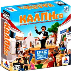 ΕΠΙΤΡΑΠΕΖΙΟ Κάλπη-co (100572)