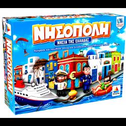 ΕΠΙΤΡΑΠΕΖΙΟ Νησόπολη (Νησιά της Ελλάδας) (100541)