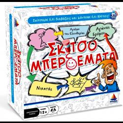 ΕΠΙΤΡΑΠΕΖΙΟ Σκιτσομπερδέματα (100558)