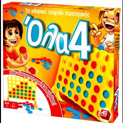 Επιτραπέζιο Παιχνίδι Όλα 4 (1040-21604)