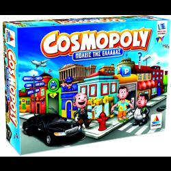 ΕΠΙΤΡΑΠΕΖΙΟ Cosmopoly-Πόλεις Της Ελλάδας (100556)