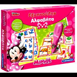 Εξυπνούλης Ηλεκτρονικό Minnie Αλφαβήτα (63204)