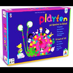 ΕΠΙΤΡΑΠΕΖΙΟ Playten (100576)