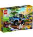 LEGO Creator Outback Adventures (31075)