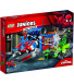 LEGO Juniors Spider-Man vs. Scorpion Street Showdown (10754)