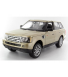 Burago 1/18 Range Rover Sport Diecast Model ΧΑΚΙ (12069)